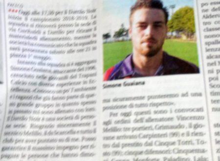 Nuovo attaccante – Simone Guaiana